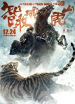 The Taking of Tiger Mountain poster3