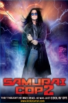 Samurai Cop 2 Postcard Side 1