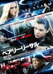 Barely Lethal poster3