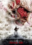Attack on Titan poster2