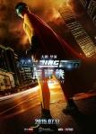 Jian Bing Man poster