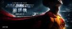 Jian Bing Man poster10