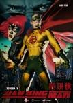 Jian Bing Man poster2