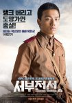 The Long Way Home poster4