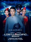 Lost in the Pacific poster11