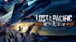 Lost in the Pacific poster13