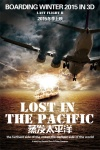 Lost in the Pacific poster2