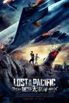 Lost in the Pacific poster3