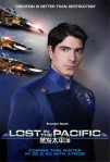 Lost in the Pacific poster4