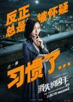 The Murderer Vanishes poster6