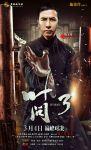 Ip Man 3 poster2