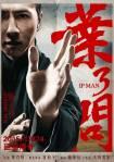 Ip Man poster3
