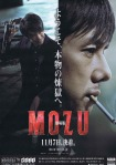 Mozu poster2