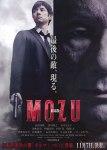 Mozu poster3