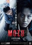 Mozu poster4