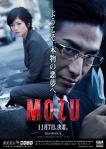 Mozu poster5