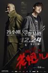 Mr Six poster6