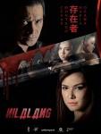 Nilalang poster3