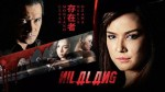 Nilalang poster7