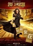From Vegas to Macau III poster13