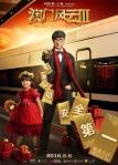 From Vegas to Macau III poster14