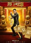 From Vegas to Macau III poster15