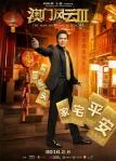 From Vegas to Macau III poster16