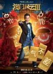From Vegas to Macau III poster18