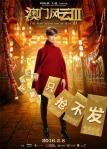 From Vegas to Macau III poster19