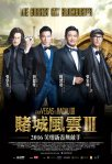 From Vegas to Macau III poster2