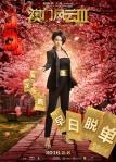 From Vegas to Macau III poster20