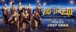 From Vegas to Macau III poster21