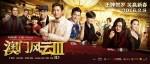 From Vegas to Macau III poster22