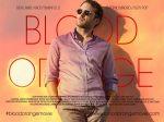 Blood Orange poster3c