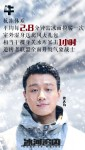 Lost In White poster6