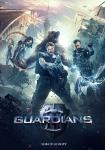 Guardians poster3