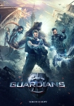 Guardians poster3