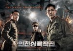 Operation Chromite poster4