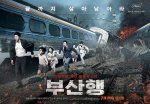 Train to Busan poster2
