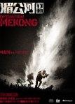 Operation Mekong poster