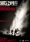 Operation Mekong poster