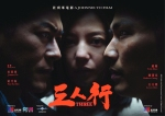 Three poster11