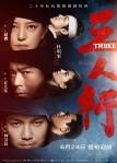 Three poster3