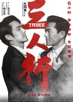 Three poster4
