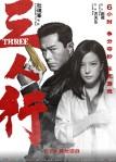 Three poster5