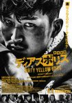 Dirty Yellow Boys poster