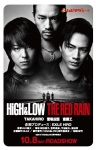 High & Low the Red Rain poster2
