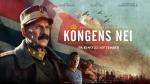 kongens-nei-poster3