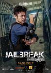 jailbreak-poster3