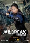 jailbreak-poster4